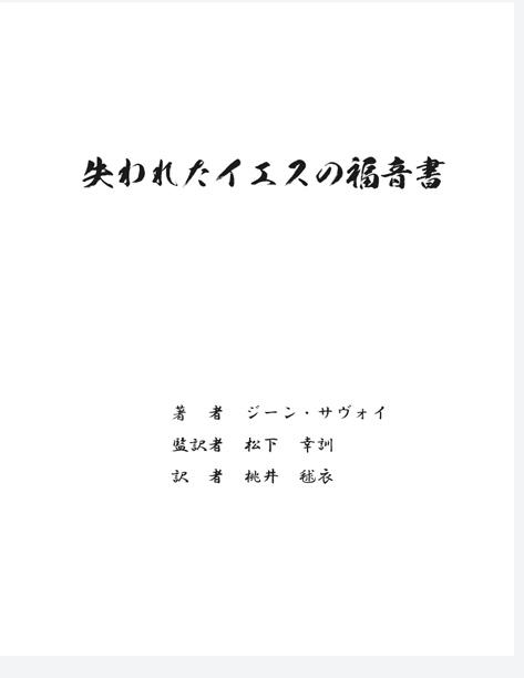 bookcover04